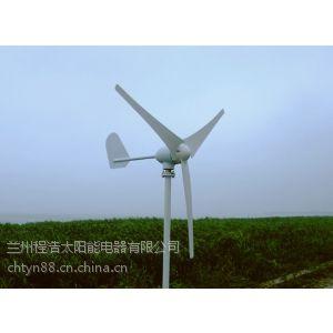 供应张掖市,天水市,定西市风力发电系统,发电机组,太阳能发电设备