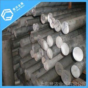 供应铝合金2A02铝棒/铝板,西南铝合金