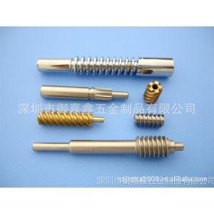 供应精密蜗杆 铜、铝、不锈钢蜗杆 蜗轮蜗杆 多螺纹蜗杆 多头蜗杆加工