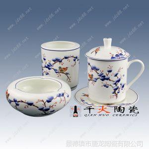 订做陶瓷茶杯 商务礼品茶杯生产厂家