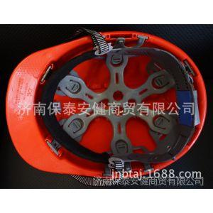 供应玻璃钢安全帽 工业头部防护
