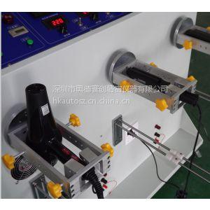 供应电吹风摇摆转尾试验机 UL817 軟線元件和電源軟線通用安全要求