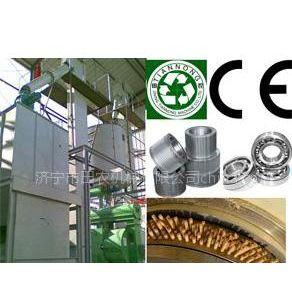 生物质颗粒机Wood Ring Die Mill