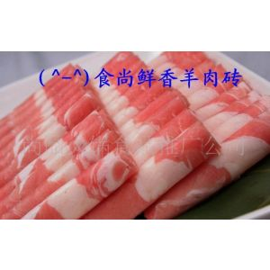 供应内蒙羊肉【火锅专用】精品肉卷