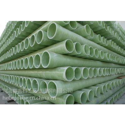 安徽合肥DN125玻璃钢电力电缆管报价