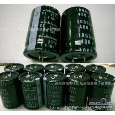 批发日立电焊机变频器铝电解电容器1000UF400V