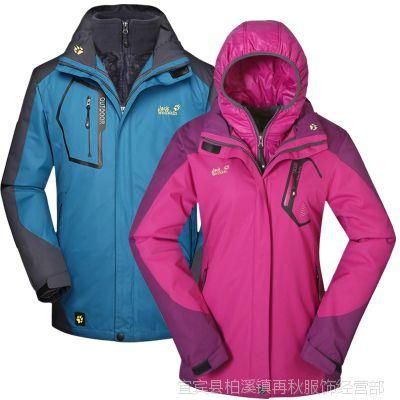 2014冬季新款女式冲锋衣两件套三合一户情侣外服登山服滑雪服批发