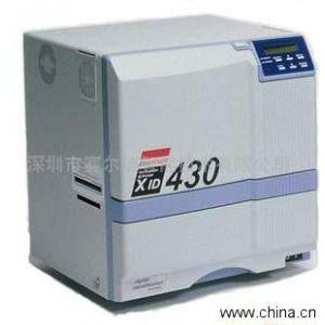 XID430高清晰度转印膜热升华印卡机