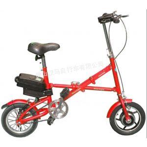 供应12英寸折叠电动自行车