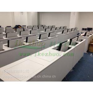 供应科桌液晶屏翻转电脑桌双人电脑翻转桌