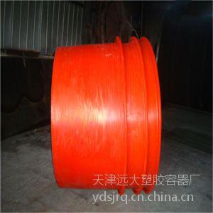 天津远大500L食品级pe塑料桶