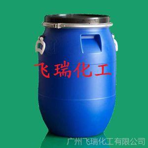 供应聚季铵盐M3330 聚季铵盐-39  聚季胺盐M3330