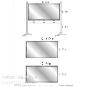 大兴区焊接不锈钢宣传牌 指示牌 上门加工