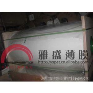 供应特价批发PET薄膜|灯架灯箱用母线槽绝缘片|线槽反光膜| 反光薄膜