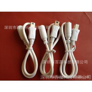 供应注塑成型转接线连接线 手机充电线 移动电源连接线 各种连接线