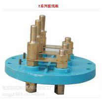 供应接线柱欣瑞达不限量销售YB防爆电机接线柱