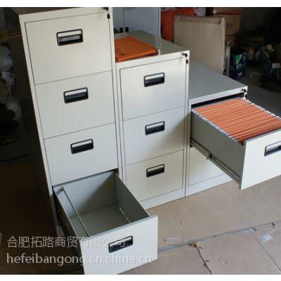 合肥五层隔板凭证柜 办公文件柜 铁皮钢制原材料档案柜