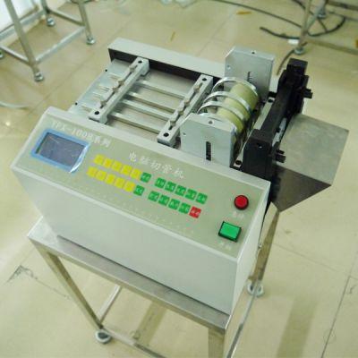 供应自动裁剪塑料软管切管机 裁铁氟龙套管机 黄绿管切割机 铜片切片机 PVC片剪片机 铝带剪带机