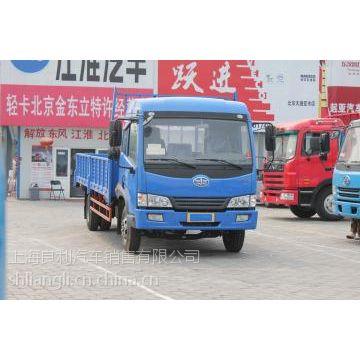 供应想在上海买货车请来上海良利汽车销售公司浦东上南路6859号