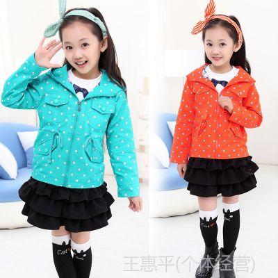 2014秋季新款女童风衣 中大童韩版波点风衣童长袖外套 童装