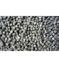 供应回收废钴催化剂