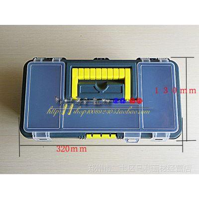 12.5寸美术工具箱 多功能 颜料箱 工具箱 画箱绘画箱 水粉工具箱