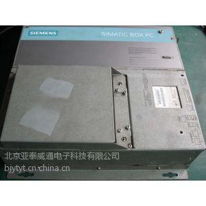 供应北京中关村西门子电器设备售后维修 维修西门子PLC 变频器 触摸屏 工控机 人机界面 操作面板