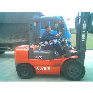 供应图片三吨合力叉车价格柳工装载机***低报价经销商电话13652013400