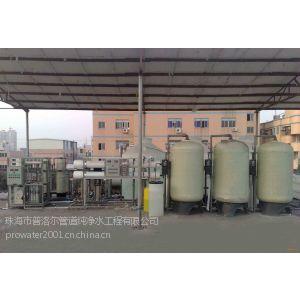 供应珠海造纸厂 印刷厂 化工厂污水处理设备 珠海普洛尔废水处理成套设备
