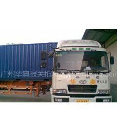 供应珠三角港口物流供应链服务 进出口报关和拖车服务