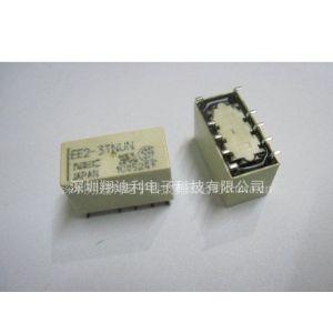 日本NEC磁保持继电器EE2-3TNUN 3VDC 全新原装***现货