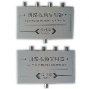 供应 HB-8604 四路视频复用器 【海博】