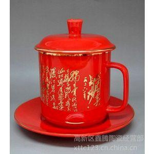 供应中国红陶瓷茶杯 景德镇茶杯批发 大量定做