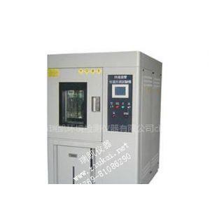 供应PTH-800快速温变恒温恒湿试验箱 快温变