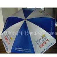 供应广告伞,广告伞定做,广告伞订做,上海广告伞制作厂家,广告伞