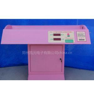 供应投币式超声波婴幼儿身高体重测量仪、婴幼儿卧式体检机