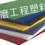 供应产品大全/啤酒厂专用塑料垫片/滑到/轨道宁津华泰加工中心