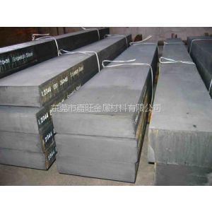 GS-2311塑膠模具钢,进口模具钢材,GS2311预硬模具钢