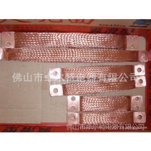 供应汽车机械设备一体化铜编织线软连接 导电铜排 紫铜母线 汇流条