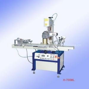 供应恒辉热转印机 H-700ML