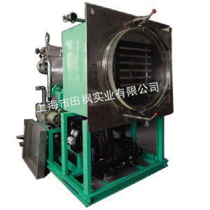 供应上海田枫生产型冷冻干燥机