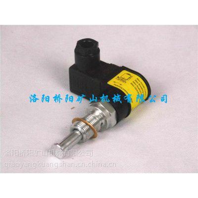 桥阳厂家供应螺杆泵空压机用CS-IIIa压差发讯器,压差发讯装置