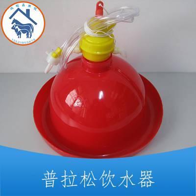 供应北京现货供应普拉松饮水器 BMR成鸡饮水器专卖 自动饮水器好用