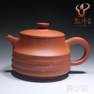 紫砂壶厂家 名家手工紫砂茶壶155毫升步步高升 厂家批发 混批