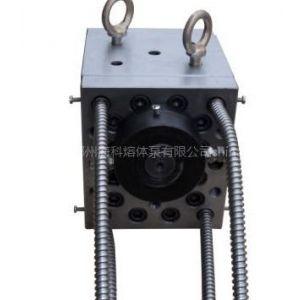 供应高温BOPET双向拉伸膜熔体泵 BOPP双向拉伸膜熔体泵 化工泵 热熔胶泵