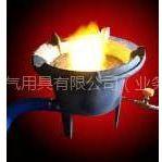 供应广州甲醇燃料专用猛火炉,四川节能醇油猛火灶小饭店专用
