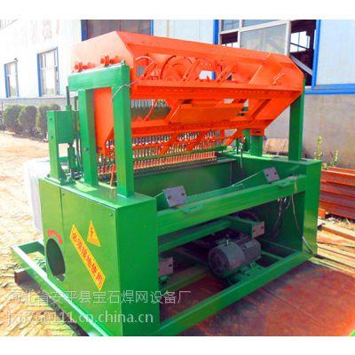 供应宝石数控重型钢筋网排焊机