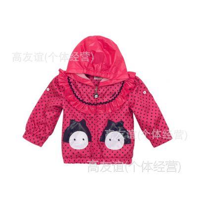 XQallo lugh儿童防晒衣女童宝宝防雨绸梭织夹克小外套原单
