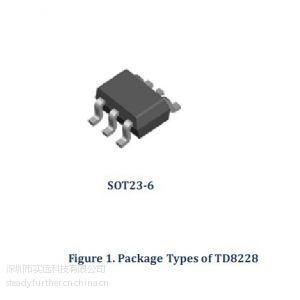 供应TD8228移动电源升压IC 泰德TD8228原厂现货 代替FP6291