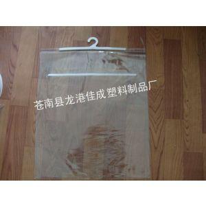供应宁波PVC挂钩袋(环保)PVC手提袋报价/合作,旺季热销